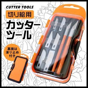 切り絵カッター 10点セット 替刃8枚 本体2本 カッターセット|oupace