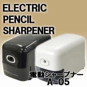 ・ムダ削り防止装置付き。鉛筆が削りあがるとカラ回りします。 ・安全オートストッパー付き。クズケースを...