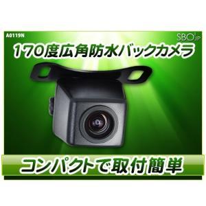 防水バックカメラ 広角170° 角型 12V対応 高画質CM...