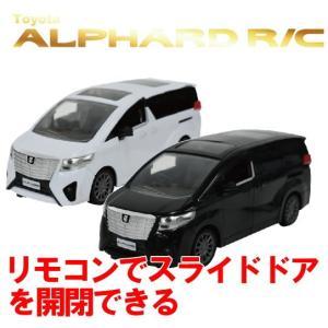 ALPHARD R/C 電動スライドドア トヨタ アルファード ラジコンカー 1/24 送料無料|oupace