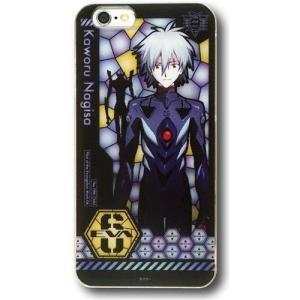iPhone6S・6対応/エヴァンゲリヲン(渚カヲル)/ステンドグラス柄キャラクタージャケット/EV-108C(代金引換はできません)|oupace