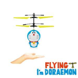 FLYING I'm DORAEMON フライング アイム ドラえもん ヘリコプター タケコプター 送料無料|oupace