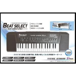 多機能 エレクトリックキーボード/BEAT SELECT 電子キーボード ビートセレクト/HAC1027