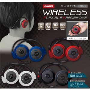ワイヤレスヘッドホン Bluetooth 4.2 コンパクト収納 通話可能 MP3再生 iPhone スマホに フレキシブルイヤホン HAC2074 送料無料 oupace
