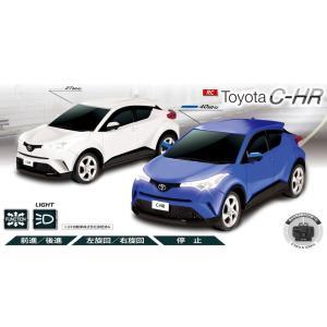 RC TOYOTA C-HR ラジコンカー トヨタ フルファンクション ライセンス承認 HAC2168 送料無料|oupace