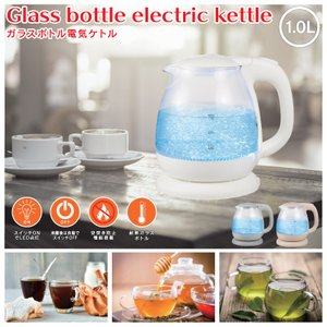 ガラス電気ケトル HKG-100 1L 耐熱ガラスケトル oupace