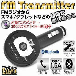ハンズフリー通話対応 Bluetooth...