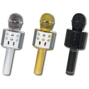 ワイヤレス カラオケマイク Bluetooth スピーカー付 Linx 送料無料