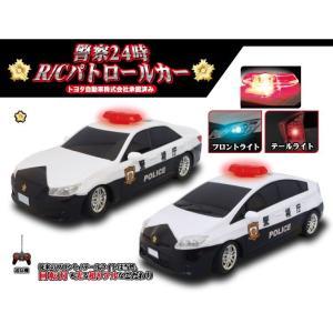 警察24時 パトカーラジコン トヨタ自動車正規ライセンス品 ライト 回転灯が光る RC パトロールカー|oupace