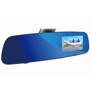 3.5インチ液晶 ミラータイプドライブレコーダー  〇フルHD画質カメラ搭載 〇170°の広角レンズ...