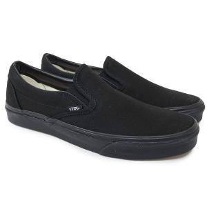VANS スニーカー バンズ ヴァンズ シューズ スリッポン CLASSIC SLIP-ON BLACK BLACK ブラック 黒|our-s