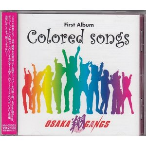 1stアルバム「Colored songs」|ouraiofficial