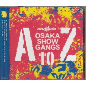 6thシングル「A to Z」|ouraiofficial