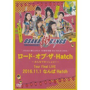 OSAKA翔GANGS 10周年突破 DA TOUR 2016 ロード・オブ・ザ・Hatch 〜みんなでわっしょい〜 Tour Final LIVE DVD通常版|ouraiofficial