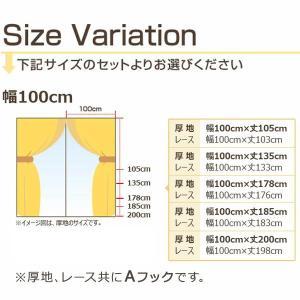 4枚組カーテン/遮光カーテン 幅100cm×丈105cm、幅100cm×丈135cm、幅100cm×丈178cm、幅100cm×丈185cm、100×丈200cm/1級遮光/2級遮光/3級遮光|ousama-c|03