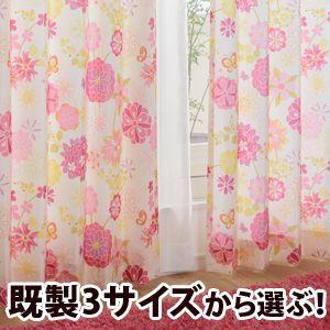 カーテン、子供部屋カーテン、4枚組カーテン、かわいいカーテン、女の子用カーテン、オシャレカーテンとし...