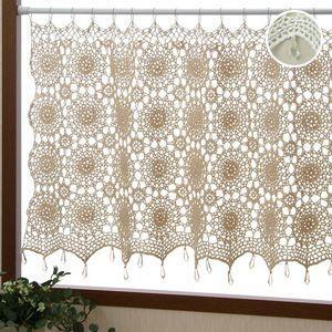 カリスタ カフェカーテン 巾約100cm×丈約50cm