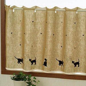 キャッツ カフェカーテン 巾120cm×丈90cm|ousama-c