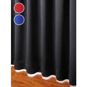 カーテン 遮光 イタリアンカラー1級遮光カーテン巾100cm×丈200cm  2枚組/在庫品/OUD0332 ousama-c