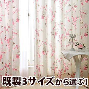 4枚組カーテン、オシャレカーテン、リビングカーテン、ベッドルームカーテンとしてもおすすめカーテンです...