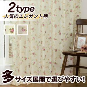 カーテン 形状記憶加工付き ジャガード&小花プリントの遮光裏地付き2重カーテン 巾100cm×丈178cm  2枚組/在庫品/OUD0103|ousama-c