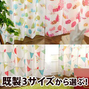 子供部屋カーテン、2枚組カーテン、かわいいカーテン、オシャレカーテンとしてもおすすめの形状記憶加工付...