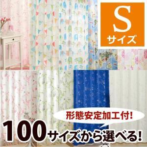 カーテン 形態安定加工 カーテン デザイン カーテン 厚地 カーテン 北欧風 カーテン カーテンのプ...