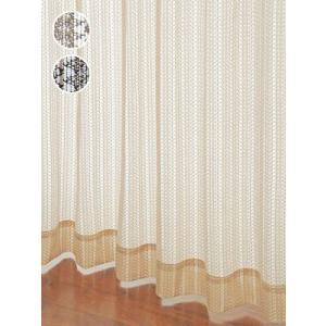カーテン ざっくりしたケースメントタイプのミラーレースカーテン L 1枚/100サイズ/OUL0229|ousama-c