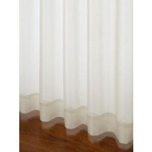 カーテン ボイルレースカーテン アイボリー LL 1枚/100サイズ/OUL1503|ousama-c