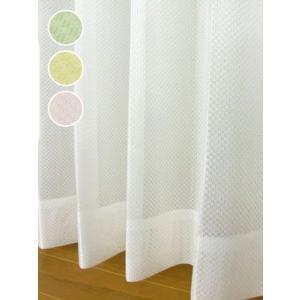 カーテン ベーシックな無地格子調のミラーレースカーテン巾100cm×丈176cm  2枚組/在庫品/OUL0205|ousama-c