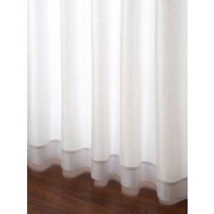 カーテン メッシュタイプのサラクールレースカーテン アイボリー巾100cm×丈133cm  2枚組/在庫品/OUL0201|ousama-c