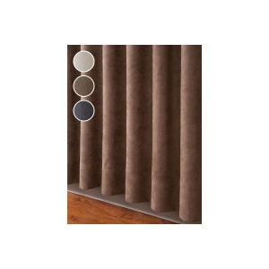 カーテン マイクロファイバーカーテン 巾100cm×丈178cm  2枚組/100サイズ/OUD0143 ousama-c