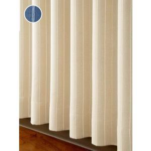 カーテン ストライプ 遮光 カーテン 生地サンプル/100サイズ/OUD0127/送料無料 ousama-c