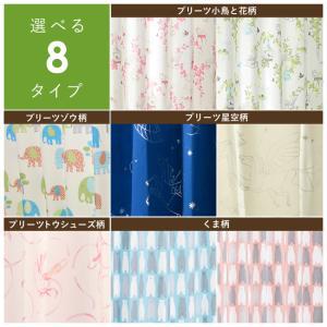 柄が選べる2枚組デザインカーテン[アウトレット]/レビューを書いたら送料無料|ousama-c|02
