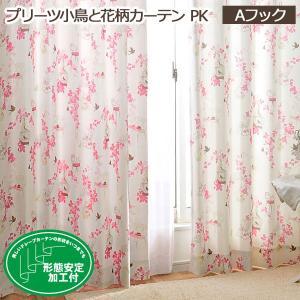 柄が選べる2枚組デザインカーテン[アウトレット]/レビューを書いたら送料無料|ousama-c|03