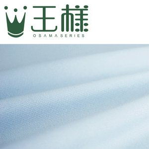 抱き枕カバー 専用カバー 王様の抱き枕 クール 標準サイズ メール便対応 ousama-makura
