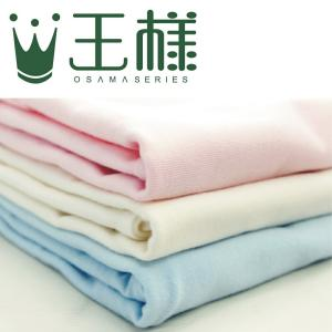 枕カバー ピロケース 王様の夢枕用 専用カバー 天竺素材 (新・王様の夢枕には対応していません) メール便対応|ousama-makura