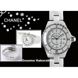 CHANEL シャネル 腕時計 J12 ホワイトセラミック ダイヤ H1628 レディース