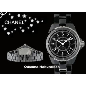 CHANEL シャネル 腕時計 J12 ブラックセラミック H0685 メンズ