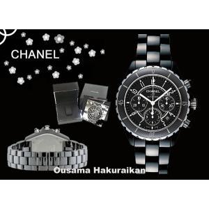 CHANEL シャネル 腕時計 J12 クロノ ブラックセラミック H0940 メンズ