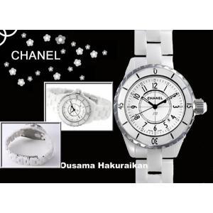 CHANEL シャネル 腕時計 J12 ホワイトセラミック H0968 レディース