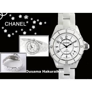 CHANEL シャネル 腕時計 J12 ホワイトセラミック H0970 メンズ