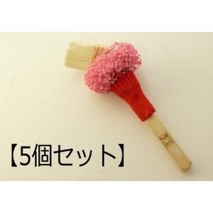 【王様のデザイン】oh!たらさん象 洋刷毛用 5個セット|ousamanoaidhia