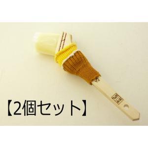 【王様のデザイン】oh!たらさん象 和刷毛用 2個セット|ousamanoaidhia