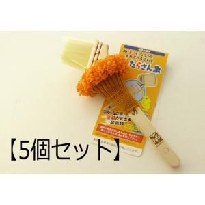【王様のデザイン】oh!たらさん象 和刷毛用 5個セット|ousamanoaidhia