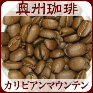 商品の特徴 カリブ産コーヒー豆特有の芳醇な甘い香りと苦味酸味の絶妙なバランス。 まろやかなくちあたり...