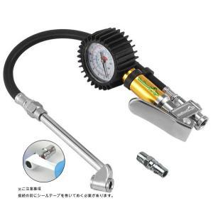このタイヤゲージよく使われているタイプで、タイヤの空気入れ、空気圧の測定、空気抜き作業が出来ます。 ...