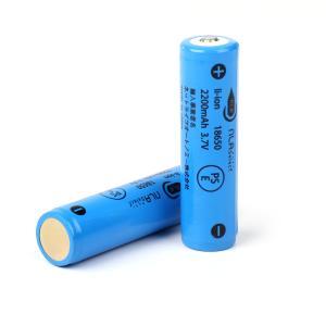 18650バッテリー リチウム充電池 2200mAh 懐中電灯 ヘッドライト 充電式 過充電保護 保護回路付|outdoorgear