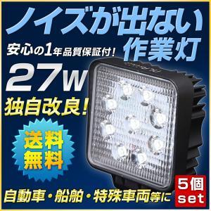LEDワークライト ノイズレス 5個セット 12v 24投光器 バックランプ 作業灯ライト|outdoorgear