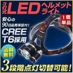 充電式LEDヘルメットライト クリーチップT6 R2 超強力ヘッドライト キャンプ アウトドア 夜釣り 夜間作業|outdoorgear